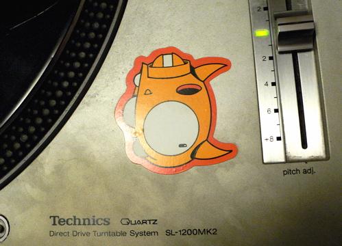 9208tomtechnics.jpg