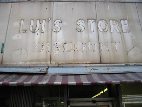 10704luisstore.JPG