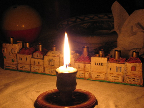 hanukkahcandle.jpg